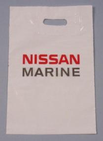 Custom Printed Bags Nissan-Marine